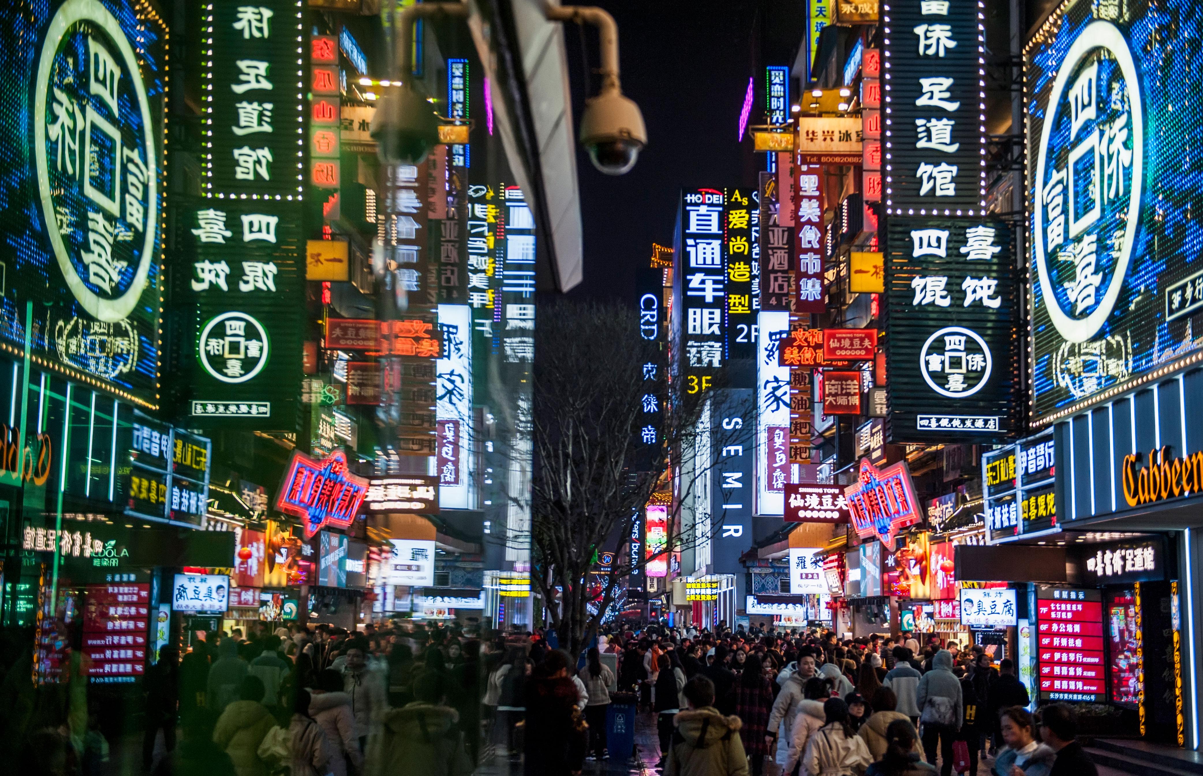 """【8号作品:霓虹闪烁】 夜幕降临,黄兴南路步行商业街霓虹闪烁、光影交织,拉开了""""不夜天心""""的序曲。"""
